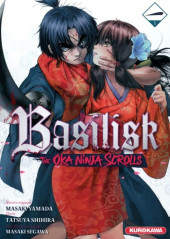 Basilisk - The Ôka Ninja Scrolls -1- Volume 1