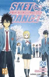 Sket Dance - Le club des anges gardiens -24- Tome 24