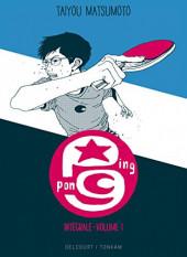 Ping Pong (Matsumoto) -INT01- Volume 1