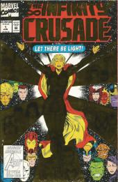 Infinity Crusade (1993) -1- Epiphany