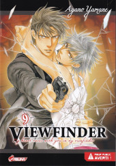 Viewfinder -9- My heart races with you in my viewfinder