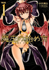 Maou no Hajimekata - The Comic -1- Volume 1