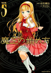 Maou no Hajimekata - The Comic -5TL- Volume 5 - Limited Edition