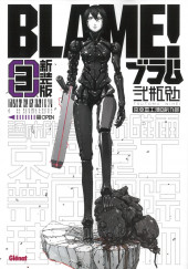 Blame! (Deluxe) -3- Tome 3
