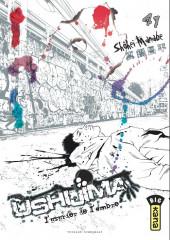 Ushijima - L'usurier de l'ombre -41- Tome 41