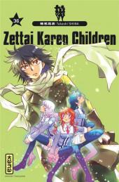 Zettai Karen Children -36- Tome 36