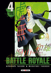 Battle Royale -INT4- Volume 4 - Ultimate Edition