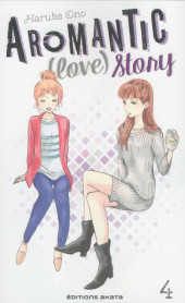 Aromantic (Love) Story -4- Tome 4