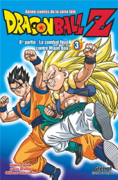 Dragon Ball Z -36- 8e partie : Le combat final contre Majin Boo 3