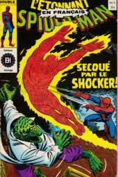 L'Étonnant Spider-Man (Éditions Héritage) -6- Secoué par le Schoker !