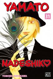 Yamato Nadeshiko -31- Tome 31