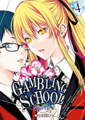 Gambling School - Twin -4- Volume 4