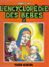 L'encyclopédie des bébés -2a1992- Tome 2