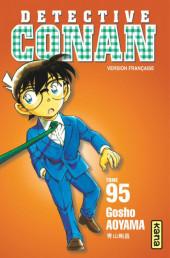 Détective Conan -95- Tome 95