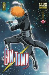 Gintama -55- Tome 55