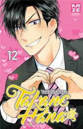 Takane & Hana -12- Tome 12