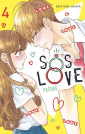 SOS love -4- Tome 4