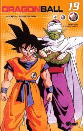 Dragon Ball (Intégrale) -19- Tome 19