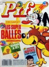 Pif (Gadget) -1024- les super balles rebondissantes
