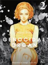 Genocidal organ -2- Tome 2