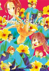 Chihayafuru -28- Tome 28