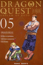 Dragon Quest - Emblem of Roto - Les Héritiers de l'Emblème -5- Tome 5