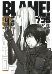 Blame! (Deluxe) -4- Tome 4