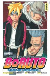 Boruto - Naruto Next Generations -6- Kâma