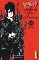 Naruto (Roman) - La véritable histoire de Sasuke