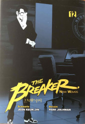 Breaker (The) - New Waves -12- Tome 12