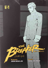 Breaker (The) - New Waves -15- Tome 15
