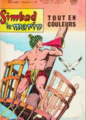 Simbad le marin (Éditions Mondiales) -10- Les dieux vengeurs