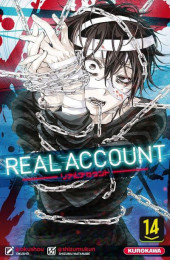 Real Account -14- Tome 14