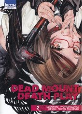 Dead Mount Death Play -2- Tome 2