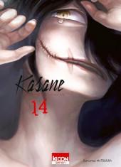 Kasane - La Voleuse de visage -14- Tome 14