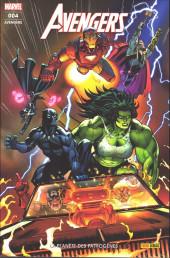 Avengers (Marvel France - 2019) -4- La planète des pathogènes