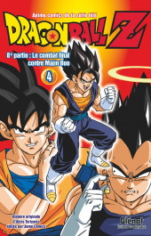 Dragon Ball Z -37- 8e partie : Le combat final contre Majin Boo 4