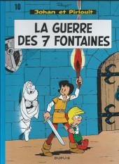 Johan et Pirlouit -10e2019- La guerre des 7 fontaines