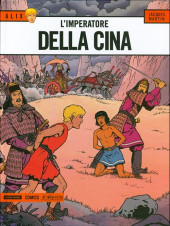 Alix (en italien) -17- L'imperatore della cina