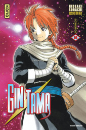 Gintama -56- Tome 56
