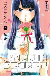 Jardin secret -Extrait- Extrait tome 1