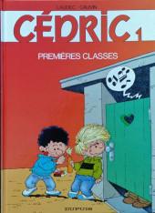 Cédric -1a1991- Premières classes