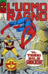 L'uomo Ragno V1 (Editoriale Corno - 1970)  -40-