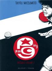 Ping Pong (Matsumoto) -INT02- Volume 2