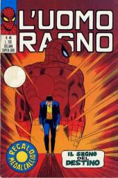 L'uomo Ragno V1 (Editoriale Corno - 1970)  -44- Il Segno del Destino