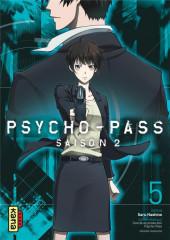 Psycho-Pass Saison 2 -5- Tome 5