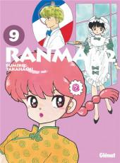 Ranma 1/2 (édition originale) -9- Volume 9
