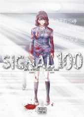 Signal 100 -4- Tome 4