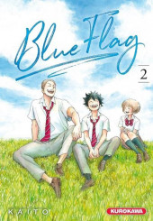 Blue Flag -2- Tome 2