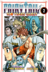 Fairy tail 100 years quest -2- Tome 2